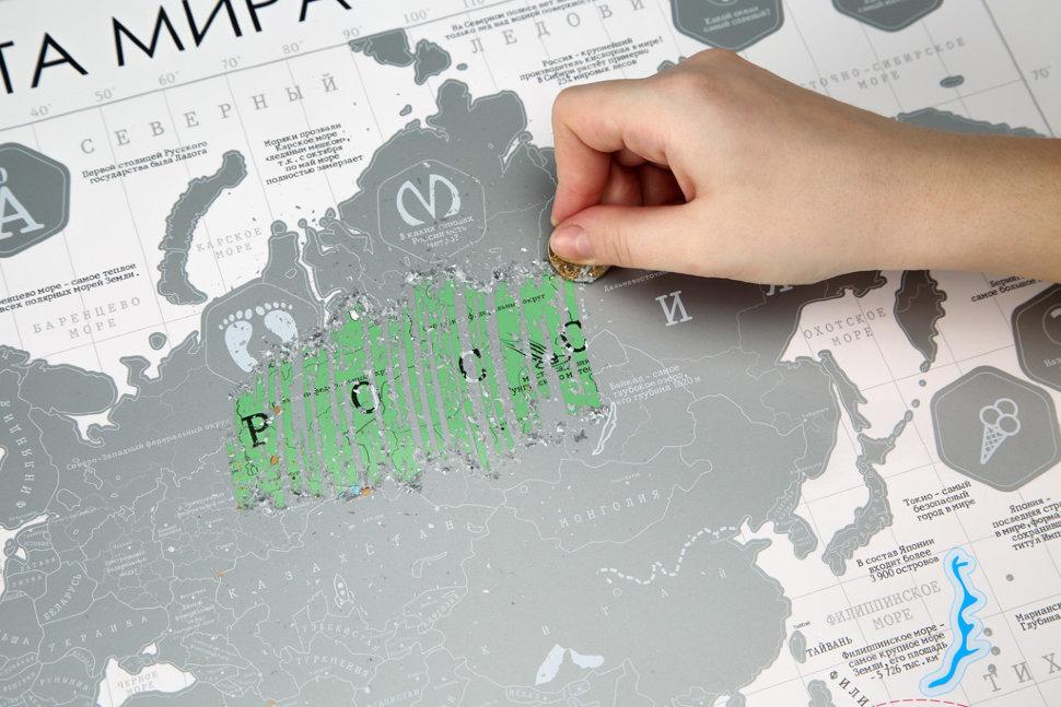 Стираемая карта мира «Премиум» (серебряный слой) - 2