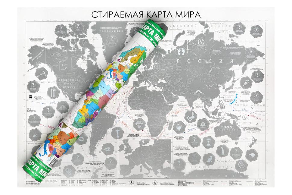 Стираемая карта мира «Премиум» (серебряный слой) - 1