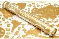Стиральная карта мира «Чудеса Света. Gold Edition»