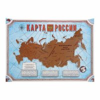Скретч карта России