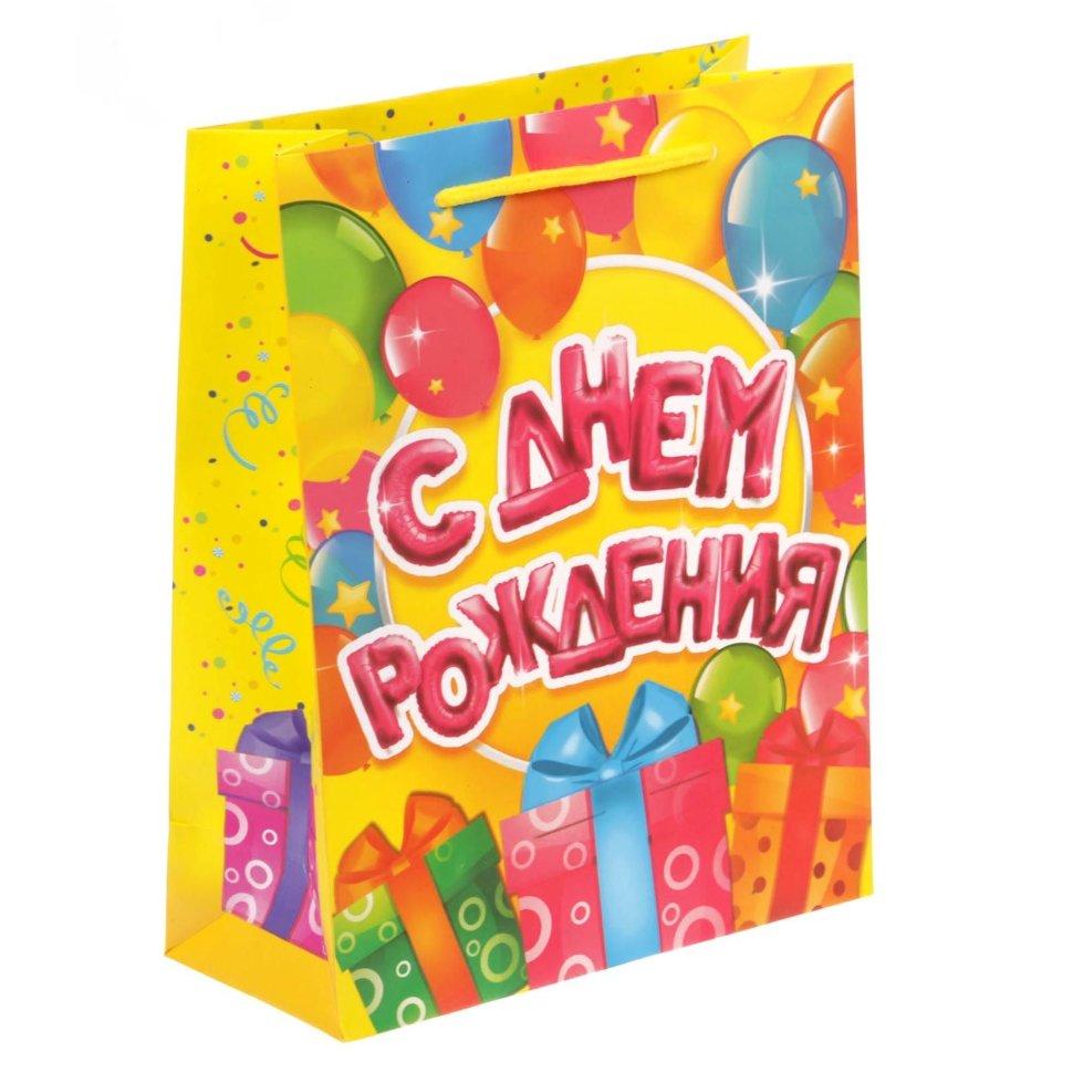 Пакет дня рождения