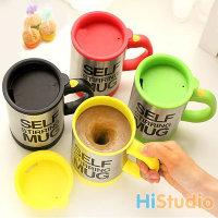 Кружка мешалка (миксер) Self Stirring Mug