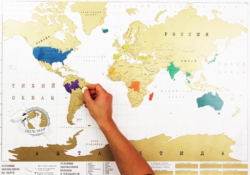 Скретч карта мира со стирающимся слоем
